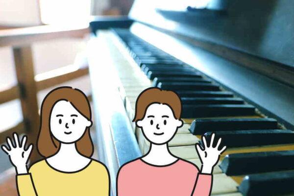 実家のピアノを処分しては?親の形見といえ誰も弾かないし邪魔だから