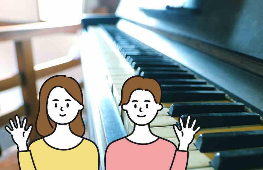実家の古いピアノを処分しては?誰も弾かないし邪魔だし買取もしてくれるし